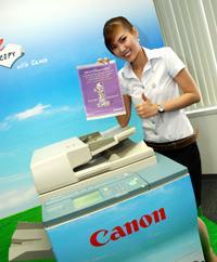 Canon จับมือยูก๊อปปี้ ให้นักศึกษาถ่ายเอกสารฟรี