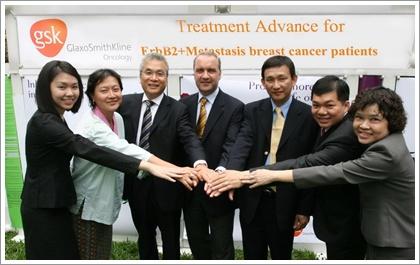 GSK เปิดตัวนวัตกรรมเพื่อผู้ป่วยมะเร็งระยะสุดท้าย