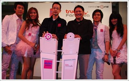 เมืองไทยประกันชีวิตชูจุดขาย Music Marketing ผ่านนักล่าฝัน