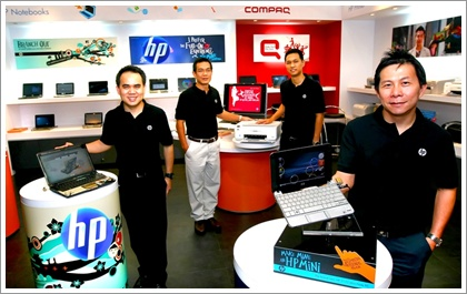 HP Experience Store