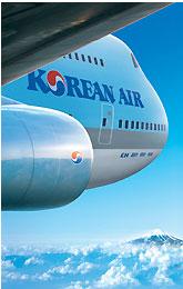 Korean Airline ขาดทุนหนักสุดรอบ 10 ปี
