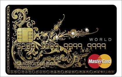 KTC จับมือ Master Card และการบินไทยออกบัตรเครดิตประดับเพชรและทองคำ
