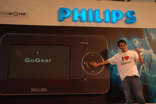 ฟิลิปส์รุกตลาด MP3/MP4 ตั้งเป้าผู้นำ 1 ใน 2 ในปี 2552