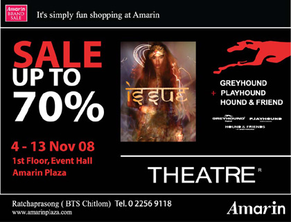 Greyhound-Issue-Theater Brand Sale