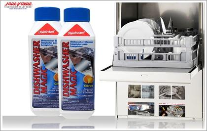 ทรูแวลูร์ นำเสนอ ผลิตภัณฑ์ทำความสะอาดเครื่องล้างจาน