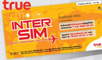 sim-inter