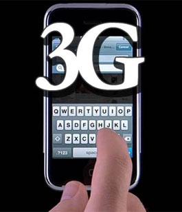 กลยุทธ์ 3G
