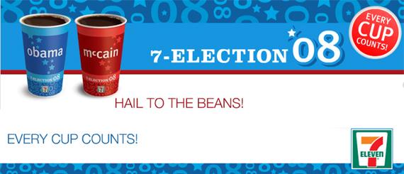 ไม่ใช่ 7-Eleven แต่เป็น 7-Election