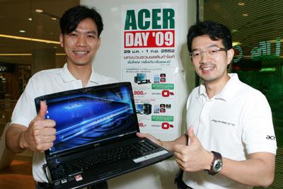 Acer กับงบการตลาดปี 52