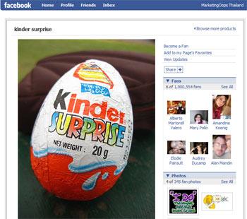 fb-fanpage-kindersurprise