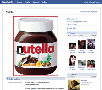 fb-fanpage-nutella