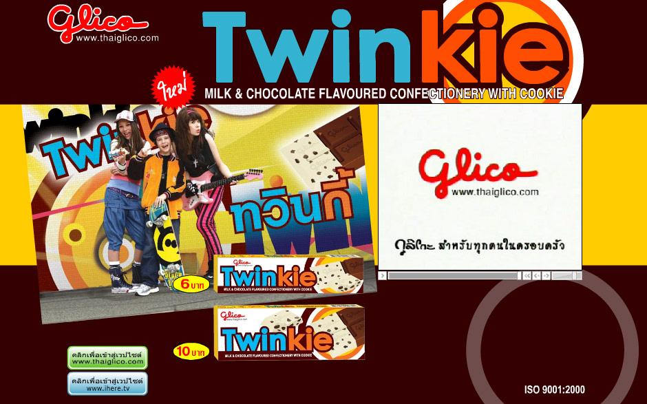 glico_twinkie_land