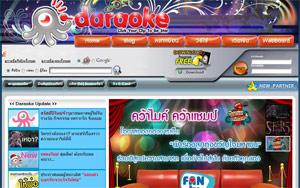 karaoke_daraoke