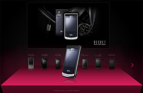 LG จะแทนที่ Motorola หรือไม่