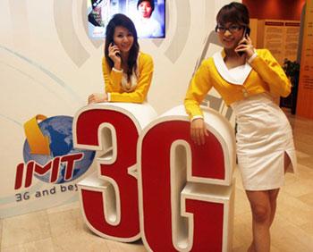 3G กับ 3 Operators
