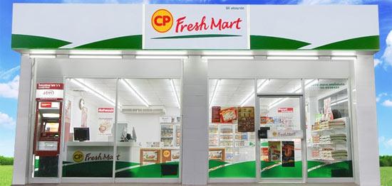 กลยุทธ์ CP Fresh Mart