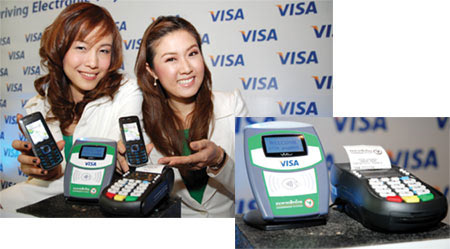 Mobile Payment กำลังจะมา