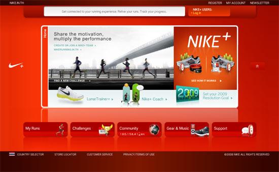 วิ่งให้ถึงจุดหมาย กับ Nike Plus
