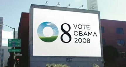 obama_logo10final
