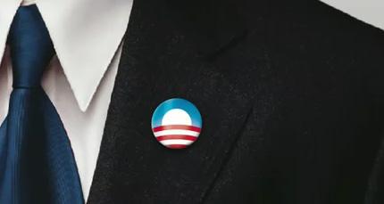 obama_logo16final3