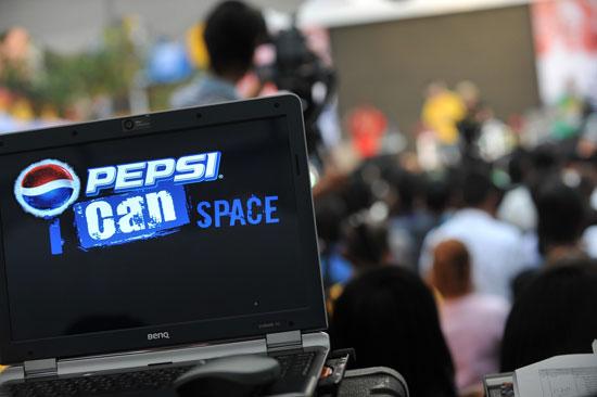 เต็มที่กับภาพงาน 'Pepsi I Can Space' Event