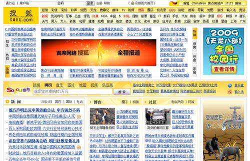 จีน ประเทศที่มีผู้ใช้อินเทอร์เน็ตมากที่สุดในโลก