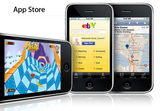 app_store