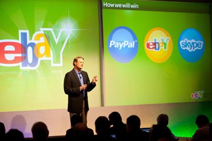 eBay โชว์แผนการลงทุน 3 ปี
