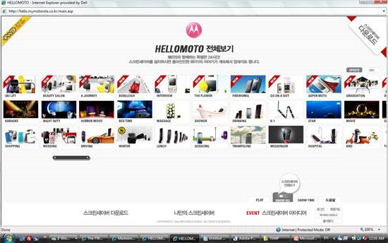 hello_moto-1-2