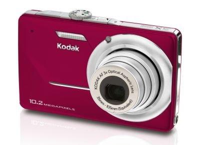 Kodak เตรียมรุกตลาดกล้องดิจิตอล