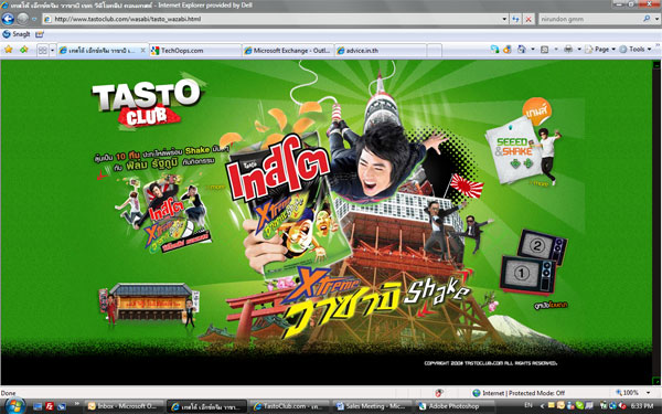 Campaign: เทสโต Xtreme วาซาบิ Shake