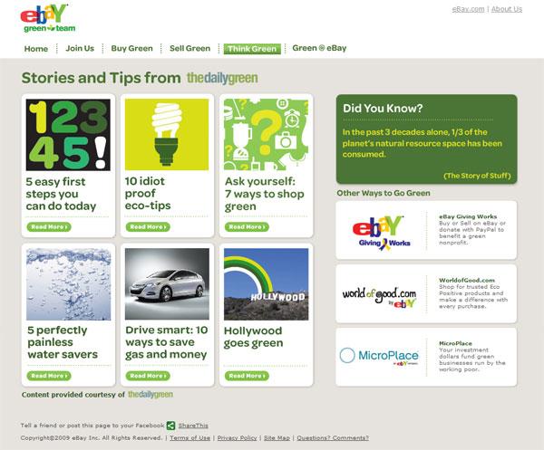 w_ebay_greenteam_1-3