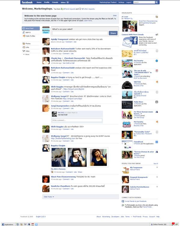 w_facebook_new