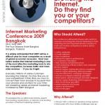 internet_conf2-2