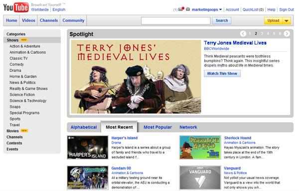 Youtube กระตุ้นยอดโฆษณา เปิดบริการดูหนังฟรี