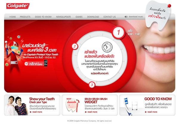 Colgate ชวนแปรงฟัน 3 เวลา