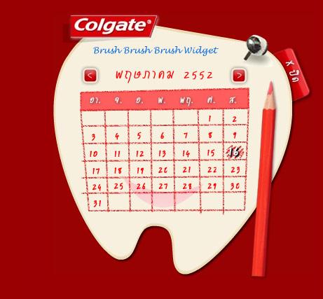 colgate_1-21