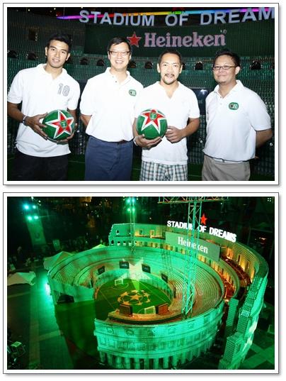 Heineken เปิดตัวสนามกีฬาจำลอง The Stadium of Dreams