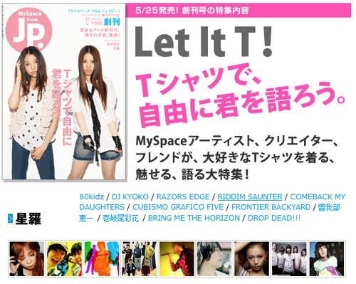 MySpace แหวกแนว เปิดตัวนิตยสารในญี่ปุ่น