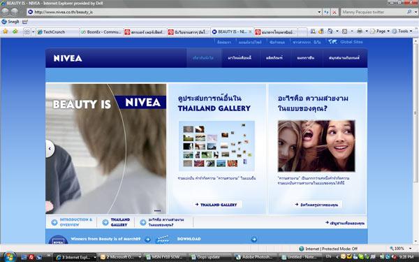 nivea_1-1