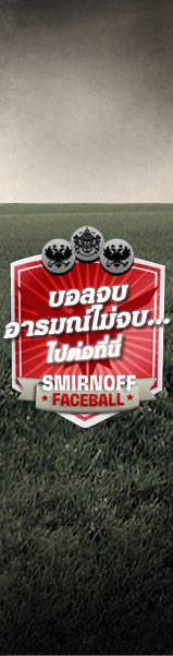 smirnoff_faceball_1-12