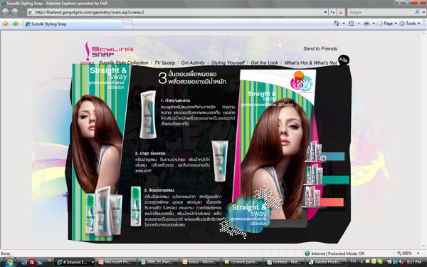sunsilk_snap_1-4