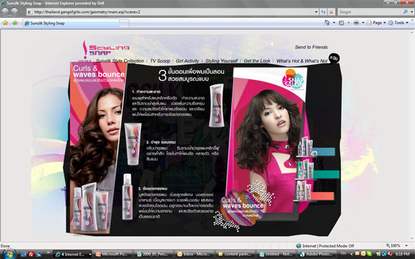 sunsilk_snap_1-5