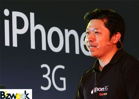 พลิกเกม True Corp ไพ่ใบสุดท้ายกับ 3G