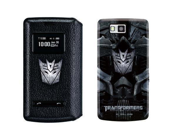 LG Versa with Transformers