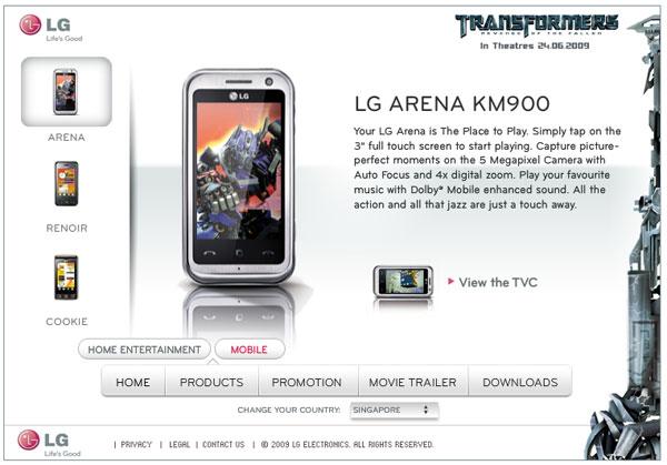 LG_transformer_1-7