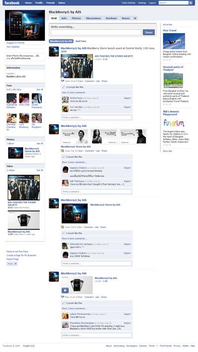AIS Blackberry Facebook Fan Page