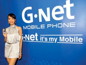 G-Net เปิด 'First Class Service 24 ชม.'