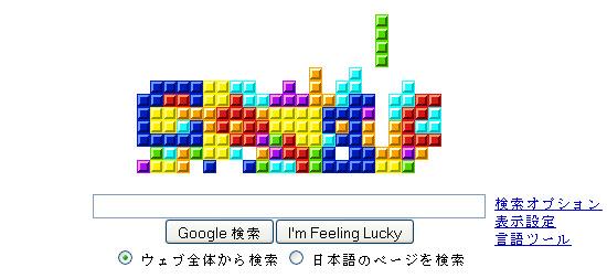 googris_1-2
