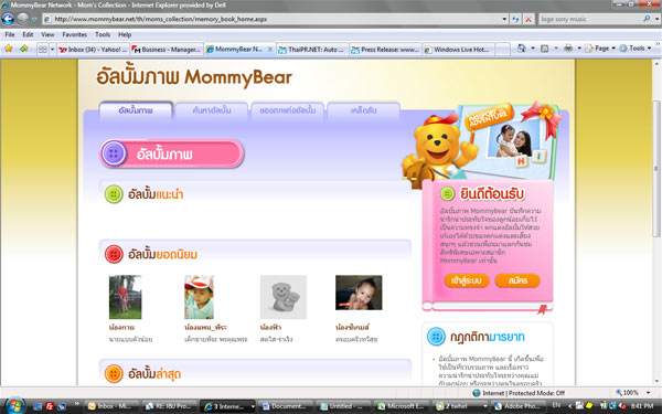 mommybear_1-3